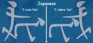 asi, si aprendo chino
