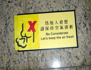 prohibido tirarse pedos